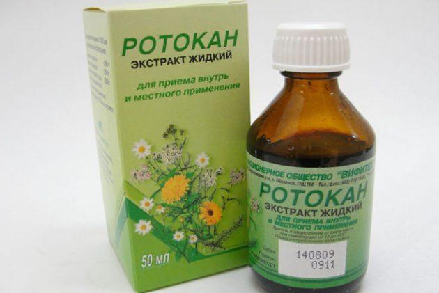 Ротокан - один из препаратов, чем можно полоскать флюс