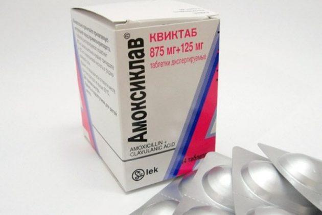 Антибиотики при флюсе на щеке
