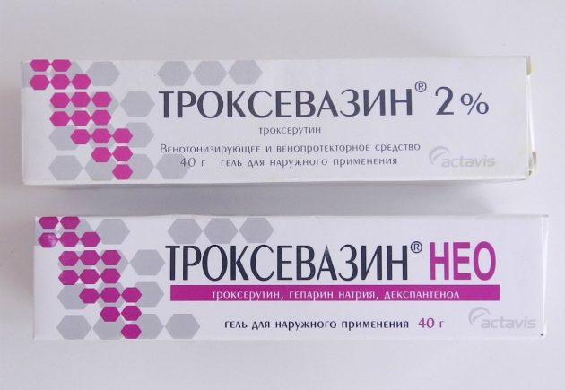 Гель для десен Троксевазин