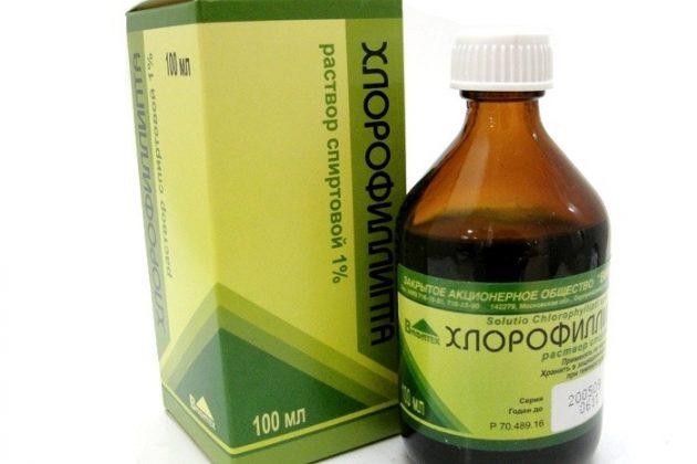 Хлорорфиллипт для полоскания десен