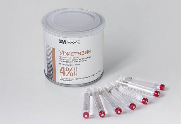 Разрешенная анестезия для лечения зубов при беременности