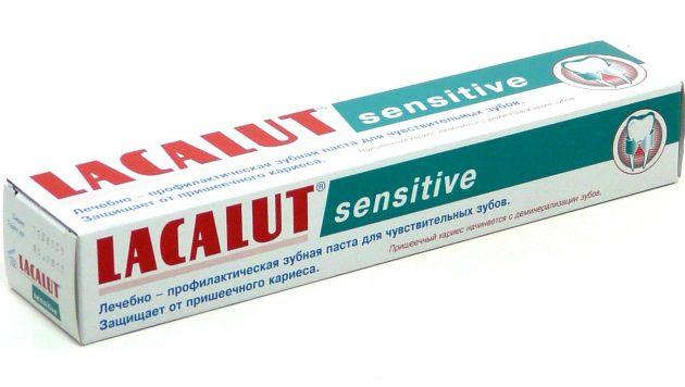 Зубная паста Lacalut Sensitive для чувствительных зубов