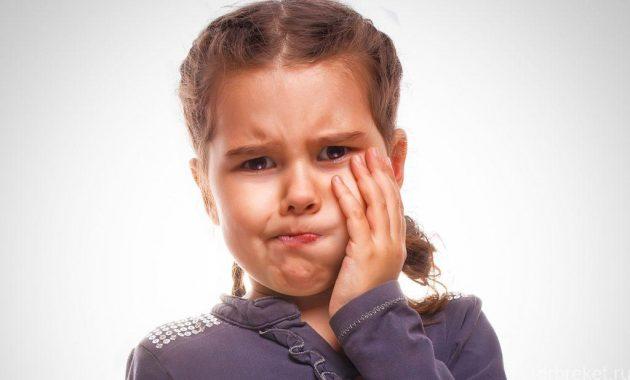 Боль при кариесе у ребенка