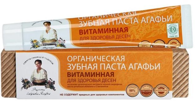 зубная паста «Рецепты бабушки Агафьи»