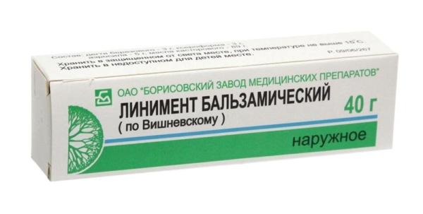 Мазь Вишневского от заедов