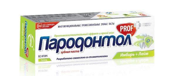 зубная паста пародонтол PROF имбирь+лайм