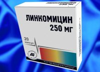 Линкомицин - антибиотик при зубной боли