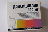 Доксициклин - антибиотик при зубной боли