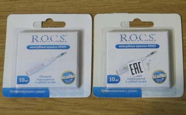 ершики для зубов R.O.C.S. Minis