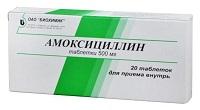 - антибиотик при флюсе