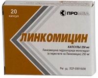 Линкомицин - антибиотик при флюсе